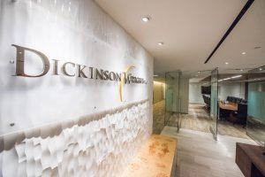 Dickinson Wright lobby signage